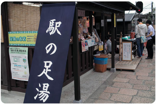 SDIM0071katsuragawapota09.jpg