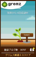 1246759784_03188.jpg