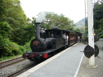 蒸気機関車