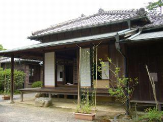 幸田露伴邸