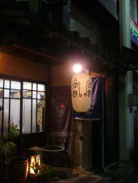 御飯という名のお店