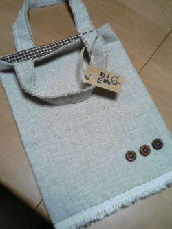 ハードカバーサイズのバッグ