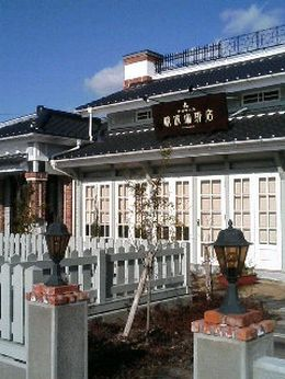 桜坂珈琲店