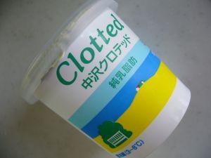 中沢クロテッドクリーム