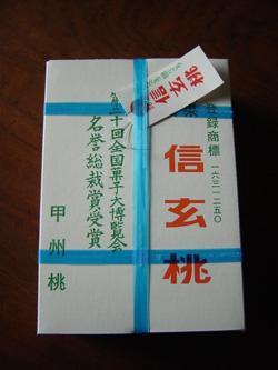 20061108121510.jpg
