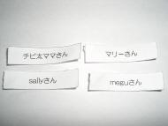 ④フリフリワンピ