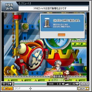 繝薙す繝」繧ケ縺昴m・\convert_20091115222401