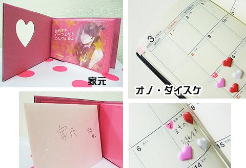 present5.jpg