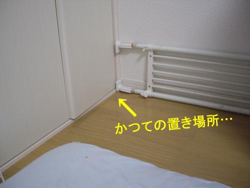 002_convert_20090617161909.jpg