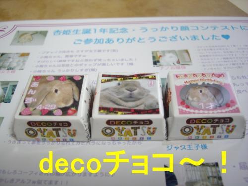 004_convert_20090427194411.jpg