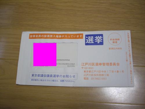 IMGP0317_convert_20090630214301.jpg