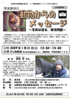 2008-12-15_221102.jpg