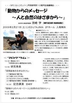2009-02-04_210232.jpg