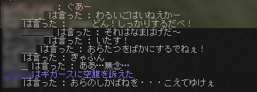 2008-12-20_22-44-42-2.jpg