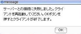 mmomoti70.jpg