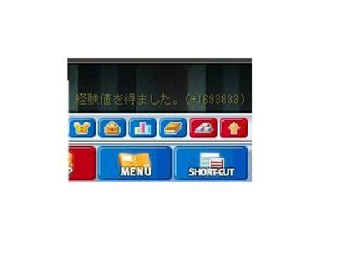 20060325134511.jpg