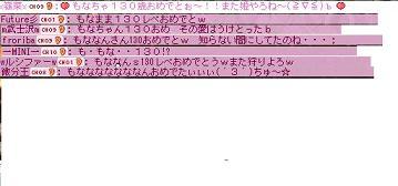 20060717190427.jpg