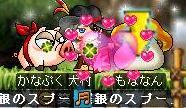 20060818221045.jpg