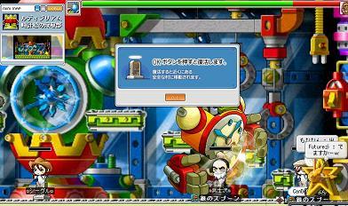 20061001104732.jpg