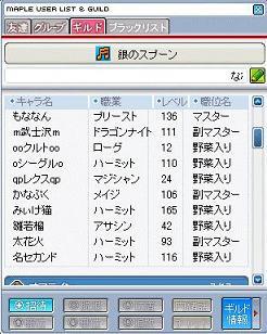 20061001105155.jpg