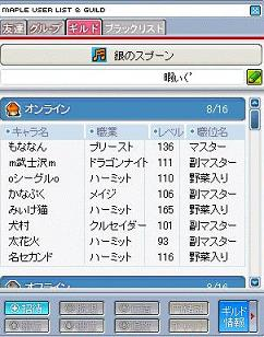 20061001105225.jpg