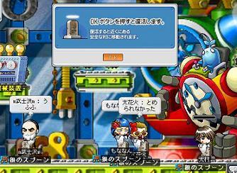 20061006190301.jpg