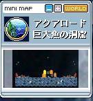 20061006190612.jpg