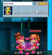 20061018114736.jpg