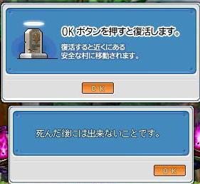20061102183559.jpg