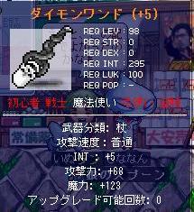 20061128080036.jpg