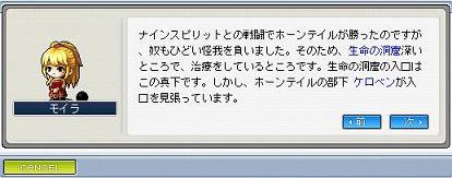 20061203234957.jpg
