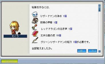 20061203235006.jpg