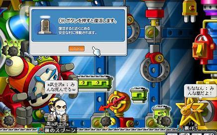 20061215002340.jpg