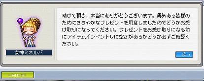 20070128113707.jpg
