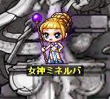 20070128113736.jpg