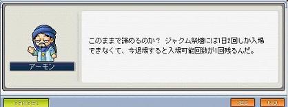 20070203191334.jpg
