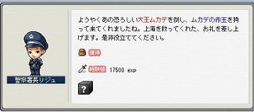 20070207000902.jpg