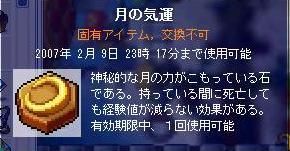 20070211170543.jpg