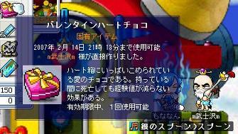 20070217193606.jpg