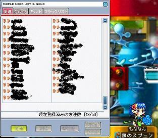 20070303221510.jpg