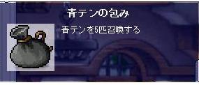 20070315193713.jpg