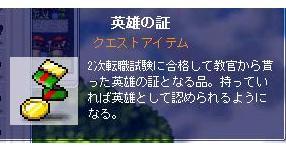 20070319214516.jpg