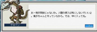 20070407223731.jpg