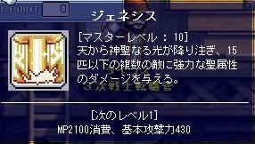 20070407224353.jpg