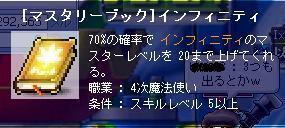 20070417000520.jpg