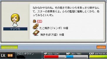 20070423140203.jpg