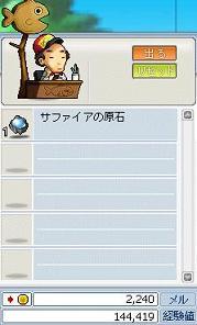 20070430083040.jpg