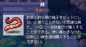 20070430090342.jpg