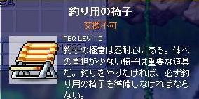 20070430090347.jpg