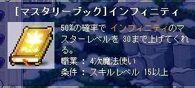 20070506180410.jpg